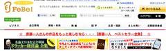 スクリーンショット 2013-02-06 1.04.40
