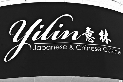 Yilin Japanese & Chinese Cuisine