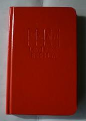 elanfieldbook01