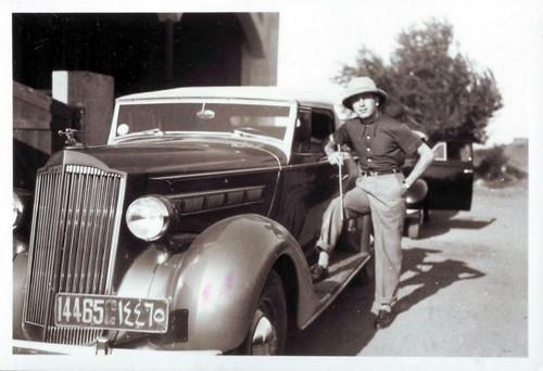Packard by H*B