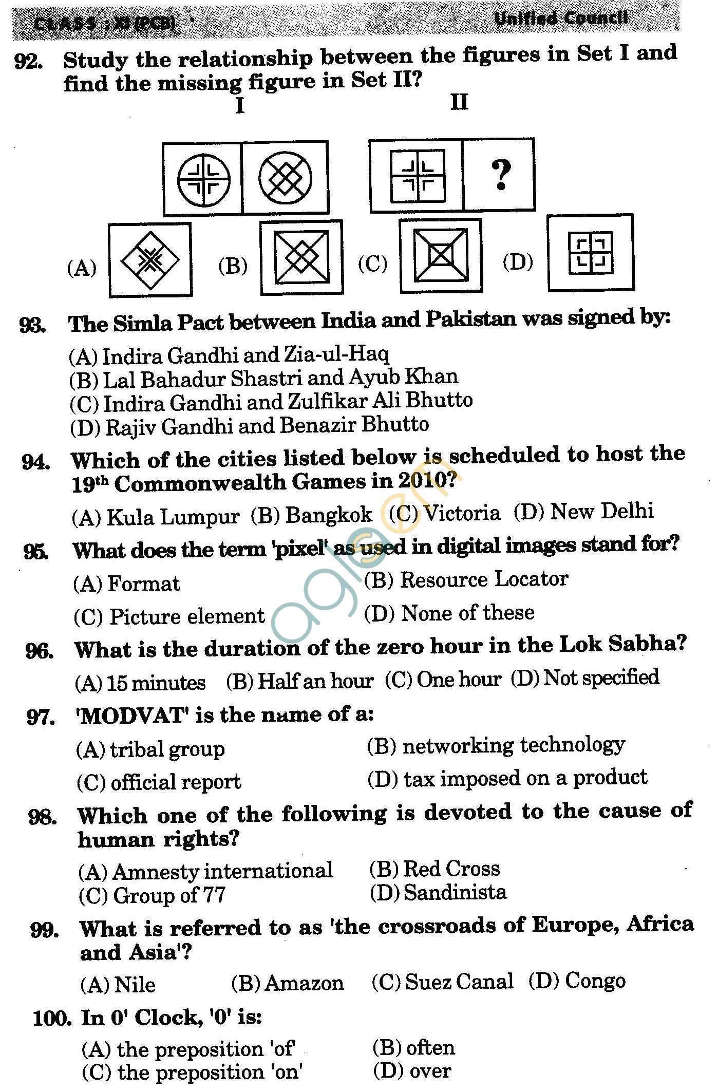 NSTSE 2009 Solved Question Paper for Class XI PCB