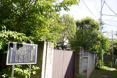尾崎紅葉旧居跡