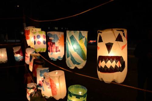 Scary Lantern: JP Lantern Festival 79