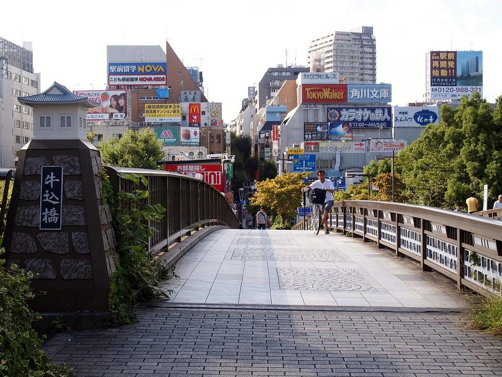 Tokyo Neighborhood: Narrow, Back-Alleys of Kagurazaka ...  Tokyo Neighborh...