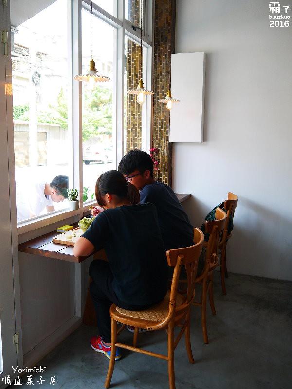29137849320 dd646720a6 b - 順道菓子店,海線的小清新日式刨冰店,還有賣泡芙歐!