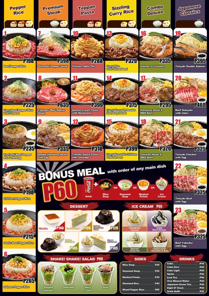 New Grand Menu 2012 - PL