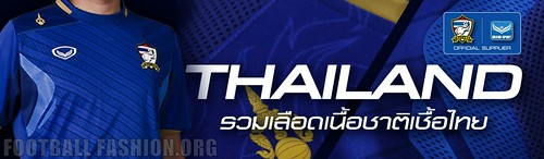 Thailand 2012 FIFA Futsal World Cup Home and Away Soccer Jerseys / Football Kits