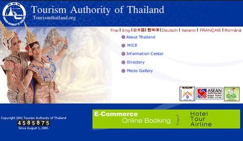 การท่องเที่ยวแห่งประเทศไทย (ททท.) 2002