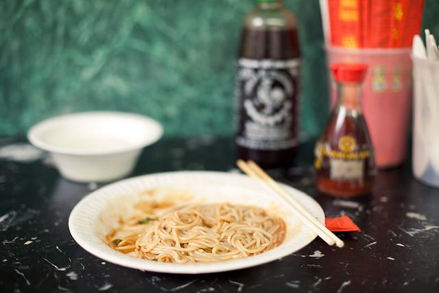 Shu Jiao Fu Zhou Cuisine Eat To Blog