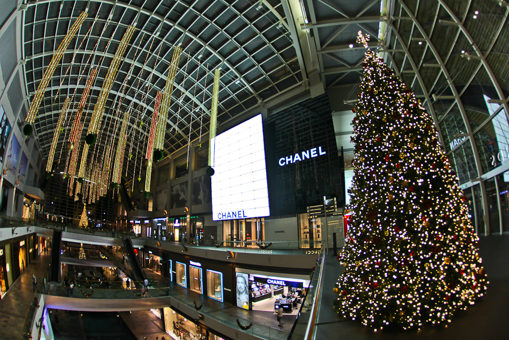 Christmas Decorations MBS