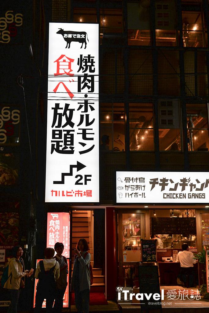 《福冈美食推介》カルビ市场:博德车站旁无烟烧肉吃到饱