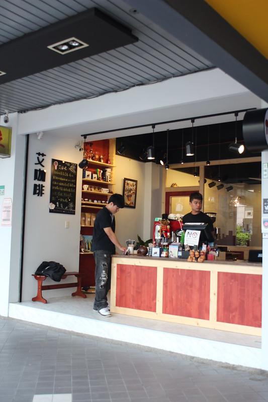 [臺北] 艾咖啡-臺北八德店~咖啡拉花冠軍就在這兒!(已於103年07月25日暫停歇業 ) @ 【Uncle Coffee】咖啡大叔 ...