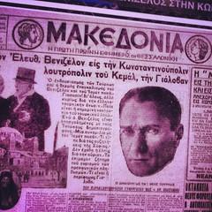 Makedoniko Kemal