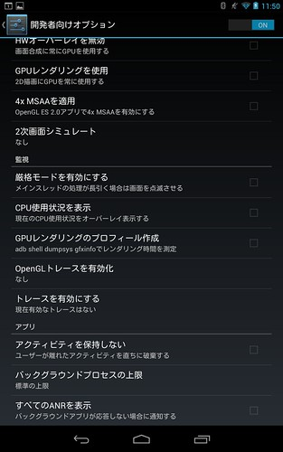 Screenshot_2012-11-24-11-51-24