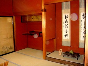 Japan Kanazawa - samurai house
