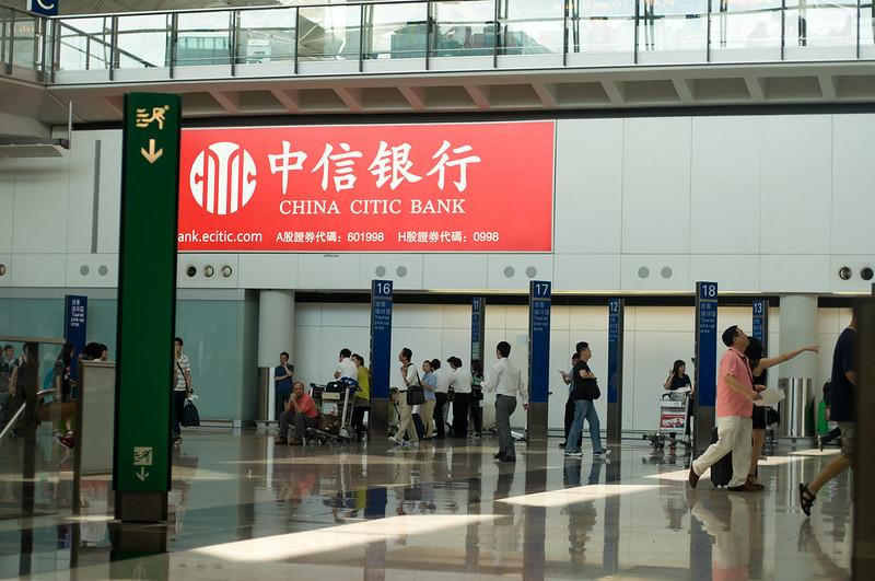 HK - Airport