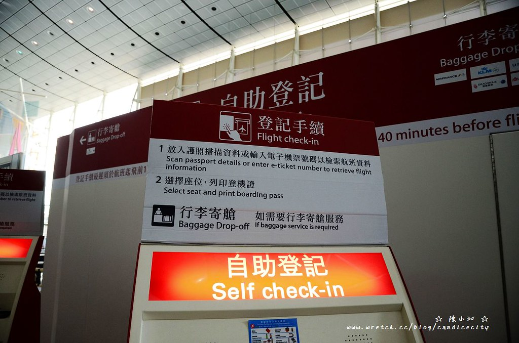 【2012香港自由行】香港機場快線,市區預辦登機服務,甩開行李無煩惱 | 陳小沁の吃喝玩樂