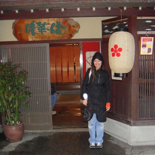 Japan Kanazawa - geisha house