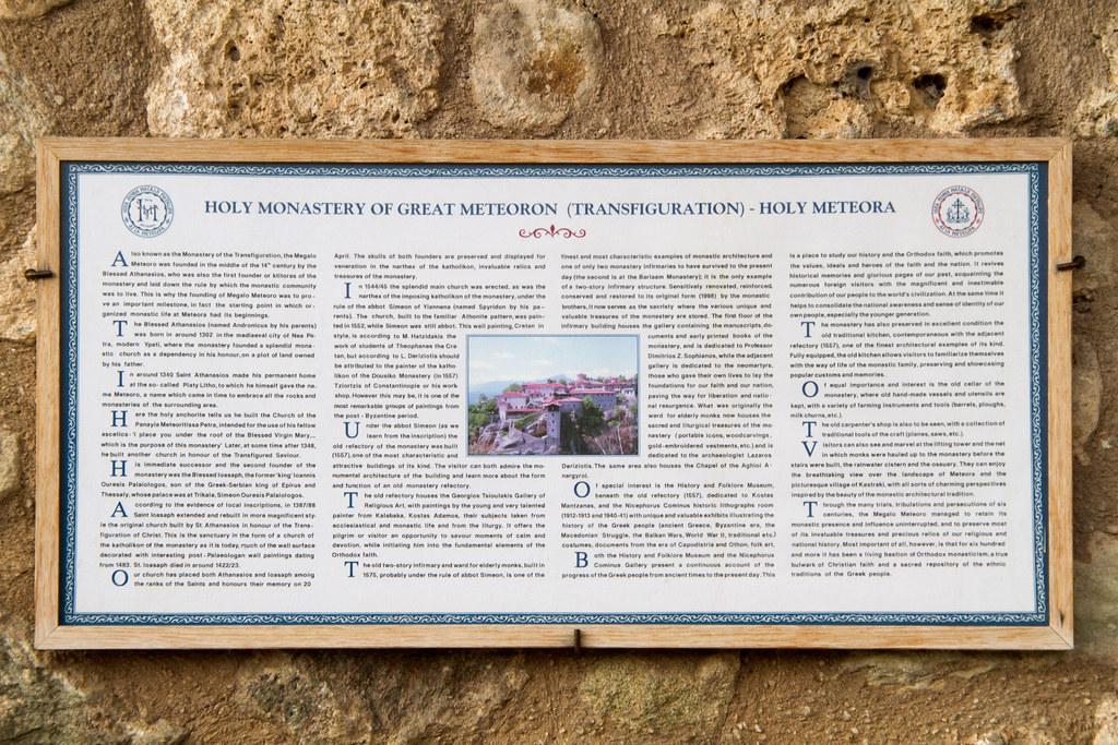 Meteora 20121011-IMG_4955