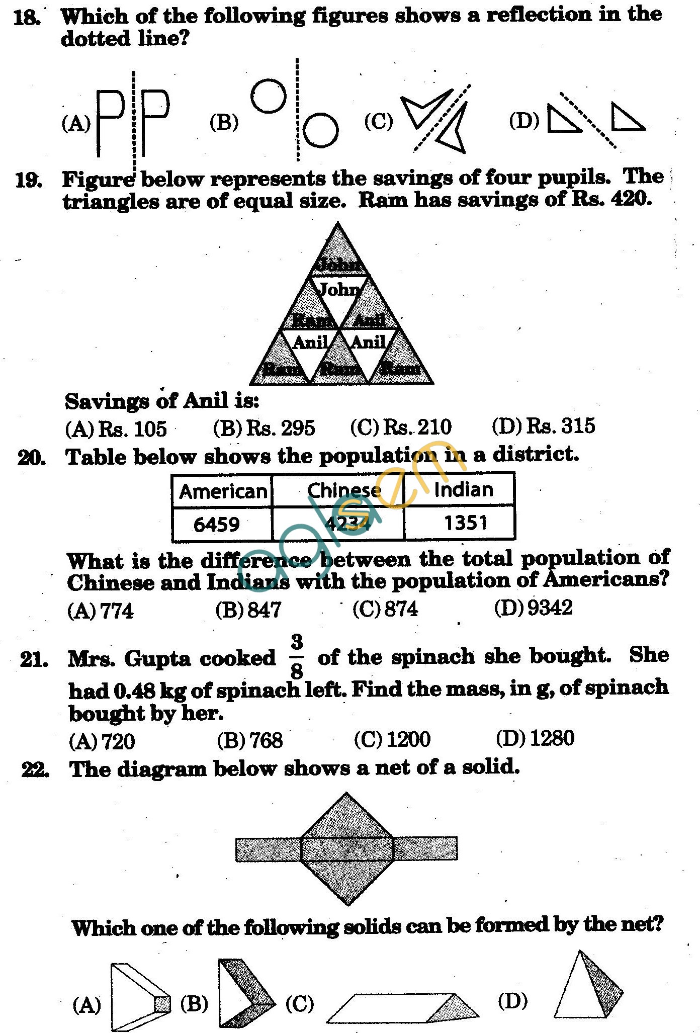 NSTSE 2010 Solved Question Paper for Class V