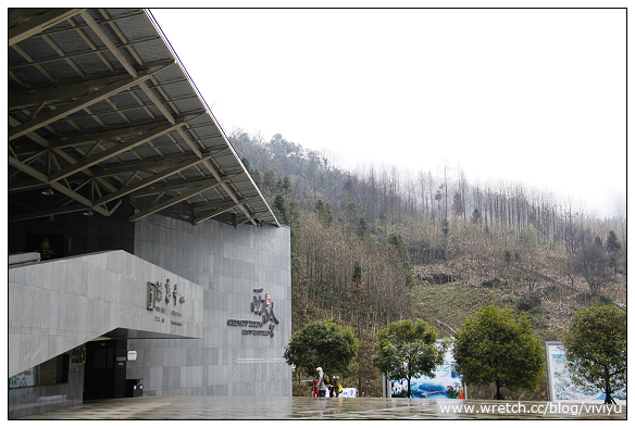 [四川]西岭雪山~中國緯度最低.面積最大的成都滑雪勝地 @VIVIYU小世界