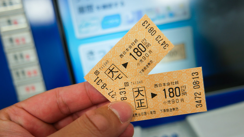 【大阪遊記】心齋橋↔環球影城 不搭阪神電車。往大正搭環狀線交通方式分享! - 用快門記錄著生活