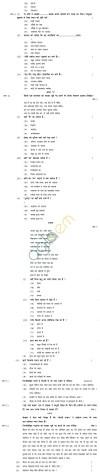 CBSE Board Exam 2013 Sample Papers (SA1) Class X - Hindi B