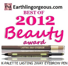 EG Beauty Awards 2012 KPalette Lasting 2Way Eyebrow Pen