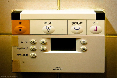 fancy japanese toilet panel