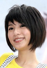 Kiểu tóc MÁI đẹp 2013 chéo bằng vòng cung lệch ngắn dài [K+] Korigami 0915804875 (www.korigami (29)