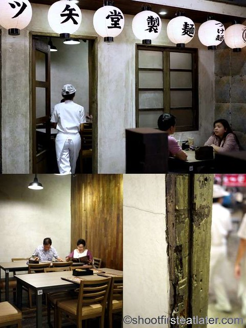 Mitsuyado Sei-Men -007