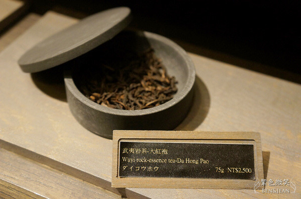 臺北茶莊 臺北.王德傳茶莊~找茶、品茶的好去處 @ 紫色微笑。Ben&Jean的饗樂生活 :: 痞客邦