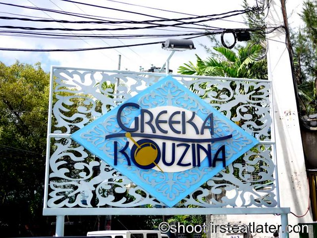 Greeka Kouzina-001
