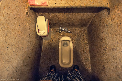 jiufen squat toilet