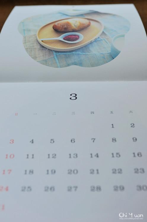 小器月曆11.jpg
