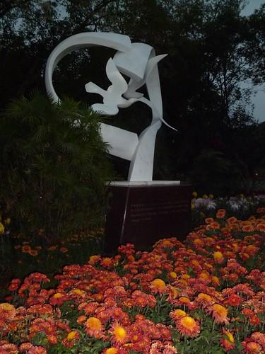 Kunming-Wagga Wagga Sister city memorial