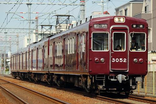 3052F @阪急塚口〜稲野
