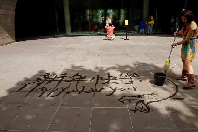 Chinese New Year Performance at NGV by Bee