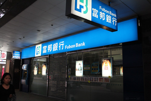 Fubon Bank Queen's Road East Branch 富邦銀行