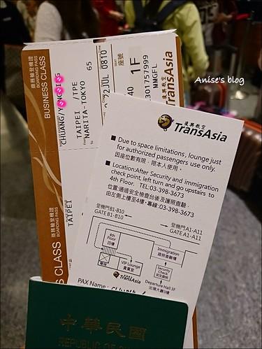 東京自由行_002