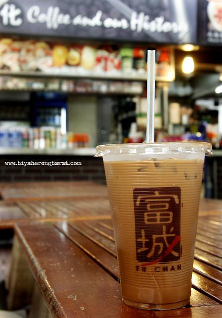 Kopi 'C' Peng Iced Coffee Singapore
