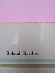 Roland Barthes, Il grado zero della scrittura. Lerici editori 1960, [progetto grafico di Ilio Negri?]. Copertina (part.), 4