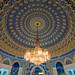 Amir Timur Museum