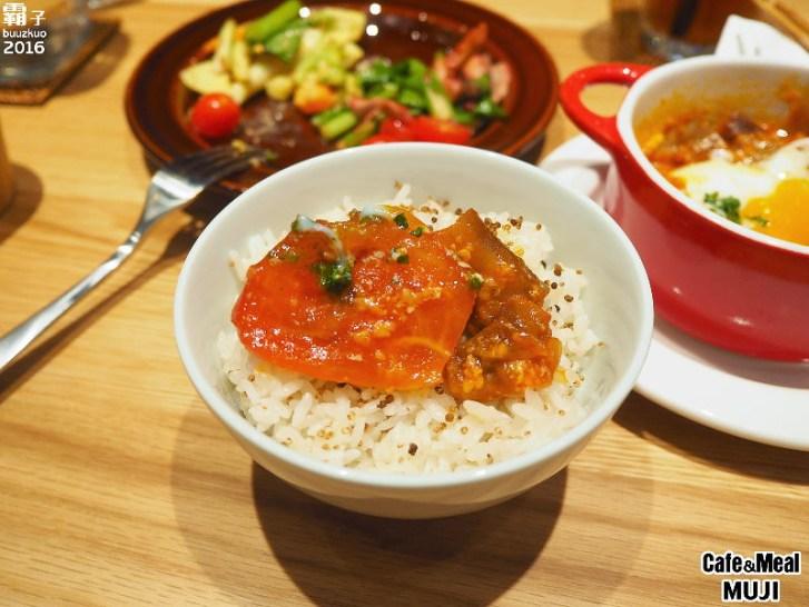 30009005136 cc2b41accb b - Café&Meal MUJI 台中首間無印良品餐飲店~