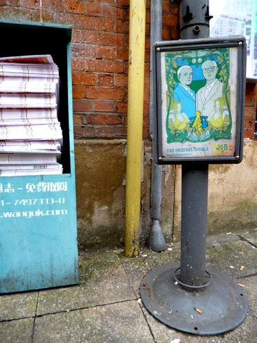 Cigarette Bin, China Town, Manchester by Angela Seager