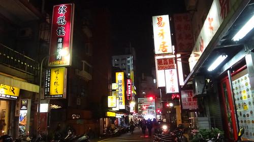 Mr拉麵-店門口3