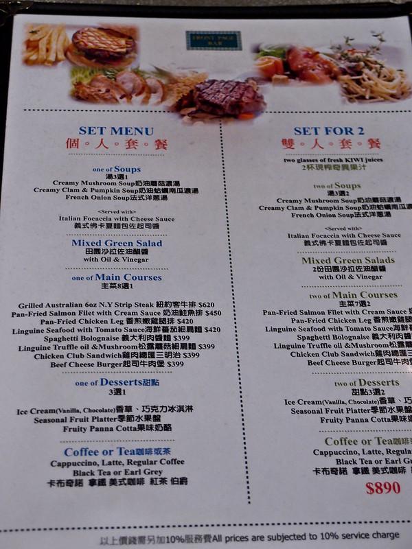 臺北 華國 長虹酒吧看棒球 @ 夢與幻的地圖 :: 痞客邦