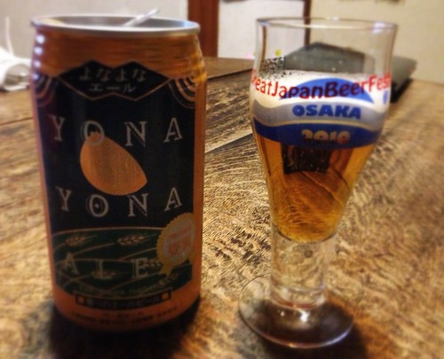 よなよなビールで乾杯
