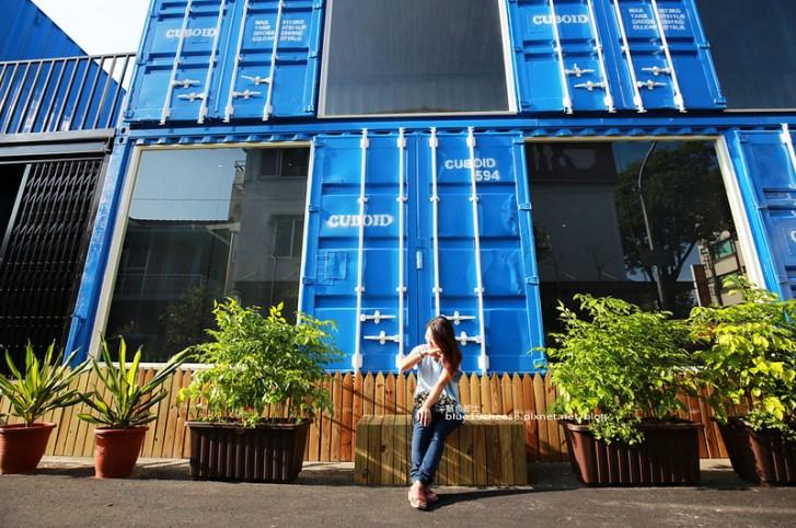 29523561612 e08e824598 c - Cuboid台中人氣貨櫃冰飲.Cuboid茶予茶.超夯整排二層樓的藍色貨櫃屋.打卡IG熱門地點.芭蕾麵包和PUGU田園雜貨旁