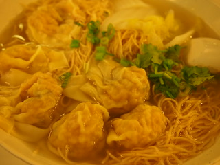 Wontons with gold shrimp noodles in soup